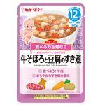 【12ヶ月頃~】キユーピー 牛そぼろと豆腐のすき煮 80g(ハッピーレシピ)
