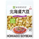 キユーピー サラダクラブ北海道大豆 60g