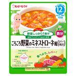 【12ヶ月頃~】キユーピー 野菜しっかり1食分 ごろごろ野菜のミネストローネ風 100g(ハッピーレシピ)