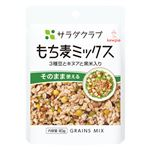 キユーピー もち麦ミックス(3種豆とキヌアと黒米入り)40g