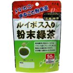 寿老園 ルイボス入粉末緑茶 50g