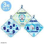 【3歳頃~】I'm Doraemon ループタオル3枚セット(D)