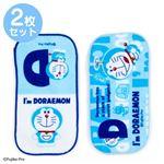 【3歳頃~】I'm Doraemon ハーフプチタオル2枚セット(D)