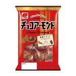 三幸製菓 チョコアーモンド 15枚