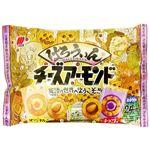 三幸製菓 はろうぃんチーズアーモンド 78g