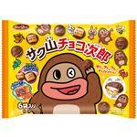 正栄食品工業 サク山チョコ次郎 102g
