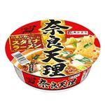 寿がきや食品 全国麺めぐり 奈良天理ラーメン 117g
