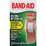 ジョンソン・エンド・ジョンソン バンドエイド 救急絆創膏 水に強いタフガード スタンダードサイズ 20枚