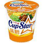 サンヨー食品 サッポロ一番 カップスター 味噌 79g