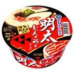サンヨー食品 かねふく監修 明太とんこつ味ラーメン 71g