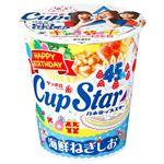 サンヨー食品 カップスター海鮮ねぎしお 乃木坂46パッケージ 64g