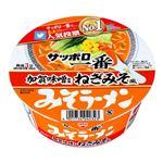 サンヨー食品 サッポロ一番みそラーメン どんぶり加賀味噌使用ねぎみそ風 77g