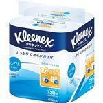 日本製紙クレシア クリネックス コンパクト(シングル)90m×8ロール