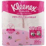 日本製紙クレシア クリネックス 長持ちプリント 8ロール(ダブル)フローラルハーブの香り 37.5m×8ロール