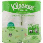 日本製紙クレシア クリネックス 長持ちプリント 8ロール(ダブル)37.5m×8ロール