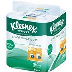日本製紙クレシア クリネックス コンパクト(ダブル)45m×8ロール