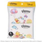 日本製紙クレシア クリネックス ティシュー ローション ディズニー プー ポケット 20枚(10組)×4個