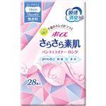 日本製紙クレシア ポイズ さらさら素肌 パンティライナー ロング(15cc 19cm)無香料 28枚入