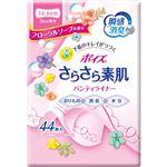 日本製紙クレシア ポイズ さらさら素肌 パンティライナー(3cc 14.5cm)フローラルソープの香り 44枚入