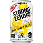 【8/6配送分まで】サントリー -196℃ストロングゼロダブルレモン 350ml