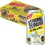 【ケース販売】サントリー -196℃ストロングゼロ ダブルレモン 350ml×24