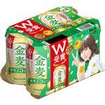 【8/7(金)~8/16(日)の配送】 サントリー 金麦糖質オフ 350ml×6