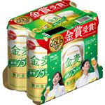 【8/7(金)~8/16(日)の配送】 サントリー 金麦糖質オフ 500ml×6