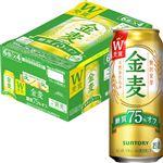 【ケース販売】 サントリー 金麦 糖質75%オフ 500ml×24本[ケース販売は合計10ケースまでの配送とさせていただきます]