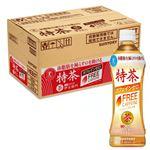 【ケース販売】サントリーフーズ 特茶 カフェインゼロ 500ml×24(特定保健用食品)