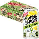 【ケース販売】サントリー -196℃ストロングゼロ(ダブルグレープフルーツ)6缶パックケース 350ml×6×4
