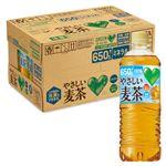 【ケース販売】サントリー GREEN DA・KA・RAやさしい麦茶 650ml×24