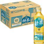 【ケース販売】サントリーフーズ 特茶ジャスミン 500ml×24(特定保健用食品)