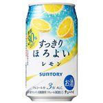 サントリー すっきりほろよい(レモン)350ml