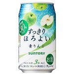サントリー すっきりほろよい(青りんご)350ml