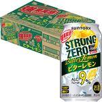 【ケース販売】サントリー -196℃ストロングゼロ ビターレモン 6缶パック 350ml×6×4