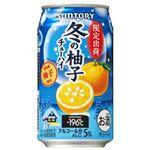 サントリー −196℃冬の柚子 350ml