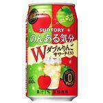 サントリー のんある気分 りんごサワーテイスト 350ml(ノンアルコール)