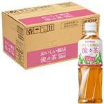 【ケース販売】サントリー サントリーおいしい腸活流々茶 500ml×24