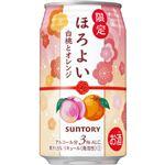 サントリー ほろよい白桃とオレンジ 350ml