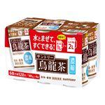 【8/20まで】サントリー 烏龍茶 濃縮タイプ 185g×6【キャンペーン対象商品】
