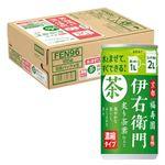 【ケース販売】サントリー 伊右衛門 炙り茶葉仕立て 濃縮タイプ 185g×6×5