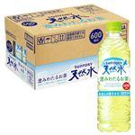 【ケース販売】サントリーフーズ 天然水澄みわたるお茶 600ml×24