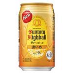 サントリー 角ハイボール缶(濃いめ)350ml