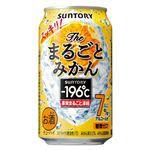 サントリー -196℃ザ・まるごとみかん 350ml