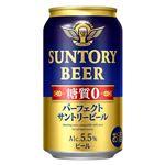 サントリー パーフェクトサントリービール 350ml