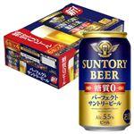 【ケース販売】サントリー パーフェクトサントリービール 350ml×6×4