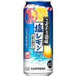 サントリー こだわり酒場のレモンサワー夏の塩レモン 500ml