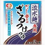 シマダヤ 流水麺専用ざるつけつゆ 2人前(130g)