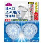 トップバリュ 排水口ヌメリ取り洗浄剤 30g×2個