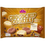 トップバリュ さっくりしっとりチョコチップクッキー バニラ&ココア 26枚入